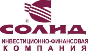Консалтинговая компания Солид - лого