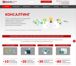 BEM Consulting Group