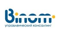 «БиНом» – Управленческий консалтинг - лого