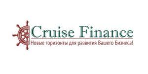 Компания Cruise Finance