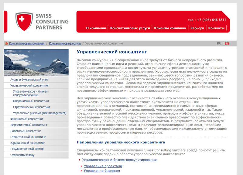 Swiss Consulting-st-1003