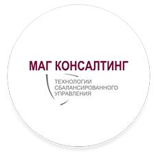 компаниz МАГ Консалтинг