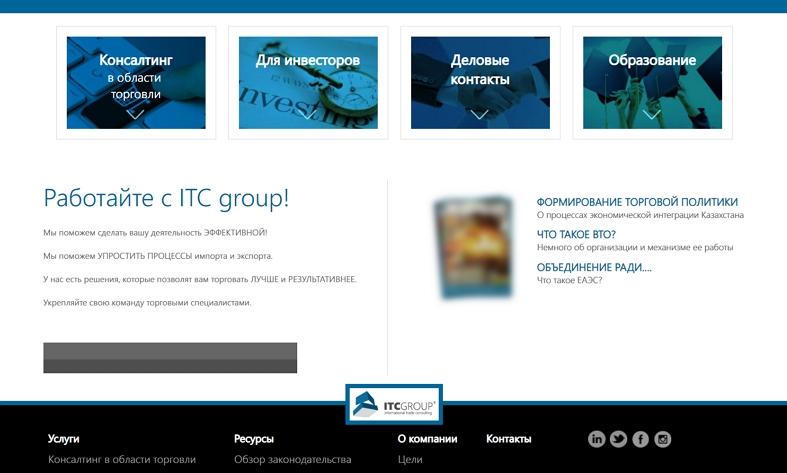 ITC Group -сайт