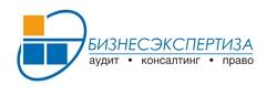 Компания Бизнесэкспертиза