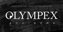 Olympex Advisers-сайт