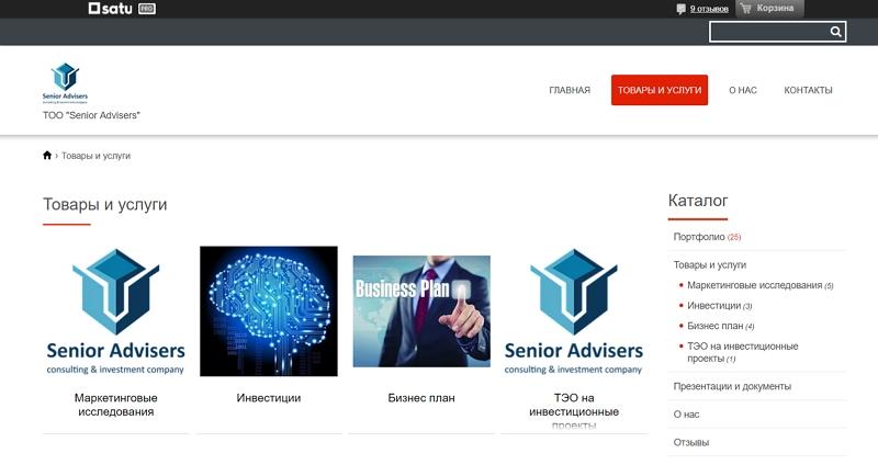 SeniorAdvisers - услуги