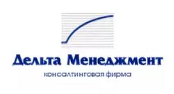 Дельта Менеджмент лого