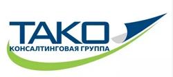 Консалтинговая группа Тако - лого