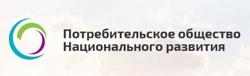 ПОНР-лого