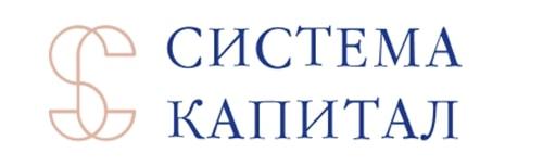 Инвестиционная компания «Система Капитал»