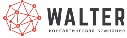 Консалтинговая компания «WALTER» отзывы клиентов