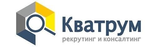 Консалтинговая компания «Кватрум» отзывы клиентов