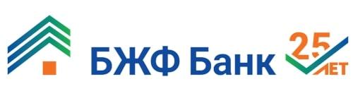 Банк «БЖФ» отзывы клиентов