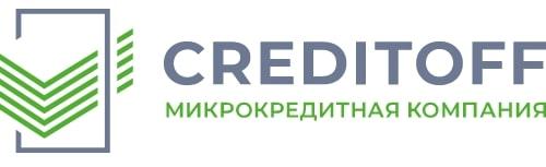 Микрокредитная компания «Кредитофф»