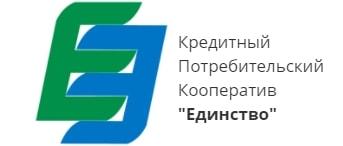 Кредитный потребительский кооператив КПК Единство отзывы клиентов