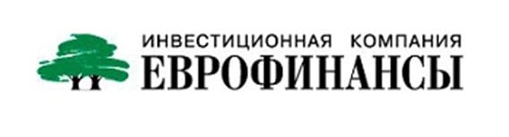 Инвестиционная компании «Еврофинансы»