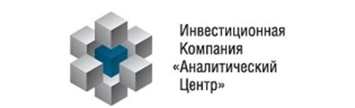 Инвестиционная компания «Аналитический центр»