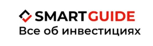 Инвестиционная компания «Смарт Гайд»