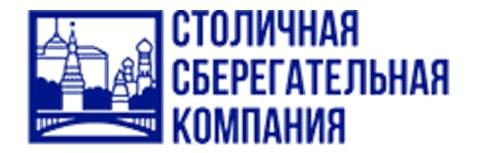 Кредитный потребительский кооператив КПК «Столичная сберегательная компания» отзывы клиентов