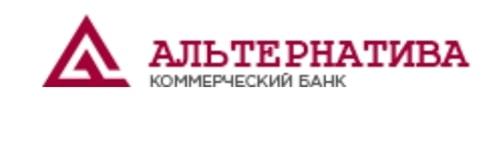 Обзор банка «Альтернатива»