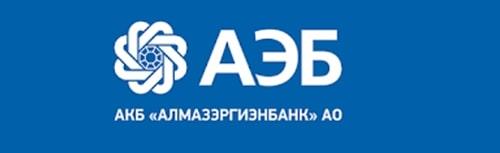 Обзор на Алмазэргиенбанк