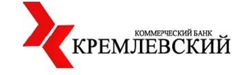 Обзор коммерческого банка Кремлевский