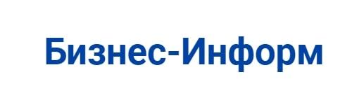 Консалтинговая компания АКК Бизнес Информ