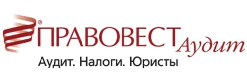Аудиторская компании Правовест Аудит