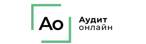 Аудиторская компания АудитОнлайн