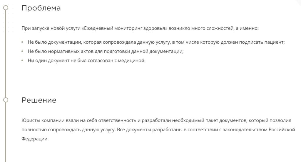 кейссссс.png