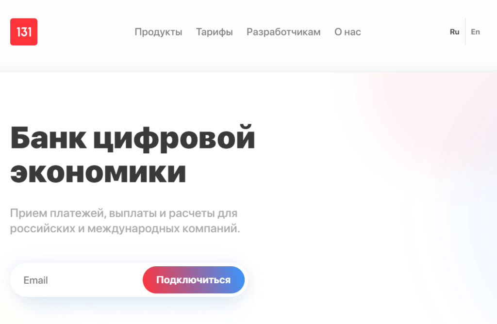 Сайт компании «131»