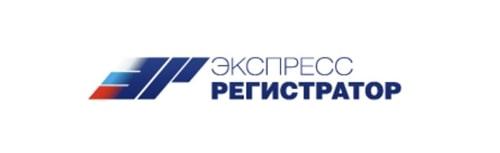 Экспресс Регистратор логотип