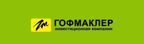 Гофмаклер логотип