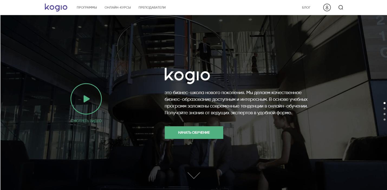 Сайт бизнес-школы «Kogio»